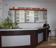 Ситуация на рынке коммерческой недвижимости в Санкт-Петербурге