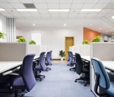 Как формируется цена аренды офиса